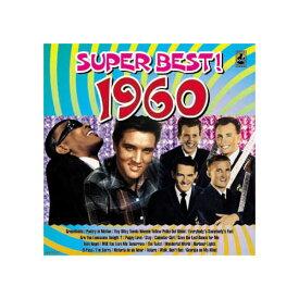 【スーパーセールでポイント最大44倍】オムニバス 青春の洋楽スーパーベスト 1960 CD