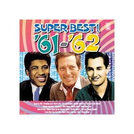 【スーパーセールでポイント最大44倍】オムニバス 青春の洋楽スーパーベスト'61-'62 CD