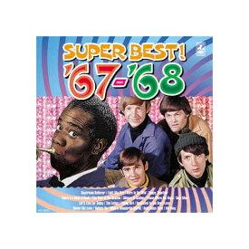 【スーパーセールでポイント最大44倍】オムニバス 青春の洋楽スーパーベスト'67-'68 CD