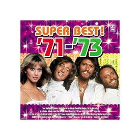 【スーパーセールでポイント最大44倍】オムニバス 青春の洋楽スーパーベスト'71-'73 CD