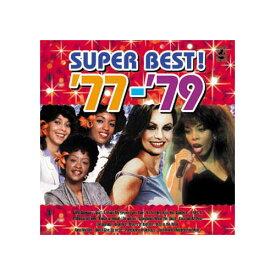 【スーパーセールでポイント最大44倍】オムニバス 青春の洋楽スーパーベスト'77-'79 CD