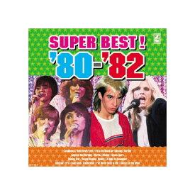 【スーパーセールでポイント最大44倍】オムニバス 青春の洋楽スーパーベスト'80-'82 CD