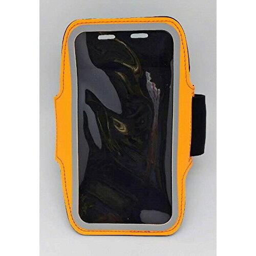 ブライトンネット スマートフォン5インチ用アームバンドケース蛍光色 BM-ARM5INCH/KOR