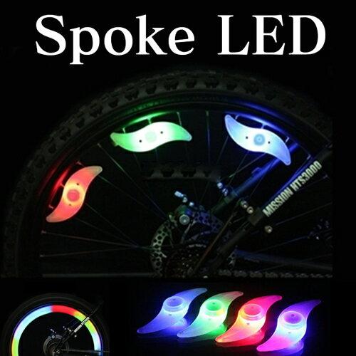 【ポイント20倍】ITPROTECH スポーク LEDライト グリーン YT-SPLED-GR