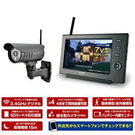 【マラソンでポイント最大43倍】ELPA ワイヤレスカメラ&モニター 防水型カメラ CMS-7110