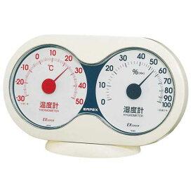 【マラソンでポイント最大44倍】EMPEX 温度・湿度計 アキュート 温度・湿度計 卓上用 TM-2781 オフホワイト×レッド