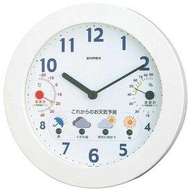 【マラソンでポイント最大44倍】EMPEX 掛け時計 ウォールクロック 晴天望機 1台4役 BW-5271 ホワイト