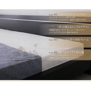 ベッドダブル【Vermogen】【ポケットコイルマットレス付き】ダークブラウンずっと使えるロングライフデザインベッド【Vermogen】フェアメーゲン【代引不可】