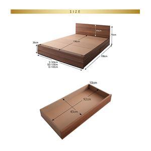 収納ベッドセミダブル【Pleasat】【フレームのみ】ウォールナットブラウンシンプルモダンデザイン・収納ベッド【Pleasat】プレザート