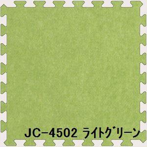 ジョイントカーペットJC-4530枚セット色ライトグリーンサイズ厚10mm×タテ450mm×ヨコ450mm】枚30枚セット寸法(2250mm×2700mm)