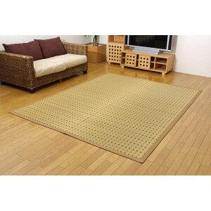 純国産掛川織い草カーペット『スウィート』江戸間8畳(約348×352cm)