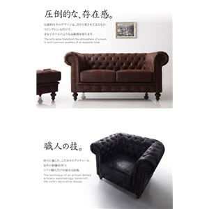 【送料無料】デザインソファ【CRESWELL】クレスウェル2.5Pブラック