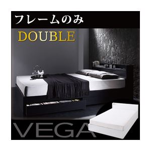 棚・コンセント付き収納ベッド【VEGA】ヴェガ【フレームのみ】ダブルブラック