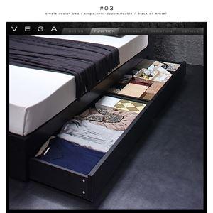 収納ベッドダブル【フレームのみ】ブラック棚・コンセント付き収納ベッド【VEGA】ヴェガあす楽