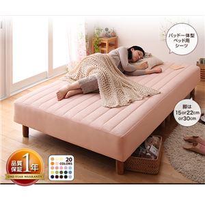 【送料無料】マットレスベッドセミダブル脚15cmオリーブグリーン新・色・寝心地が選べる!20色カバーリングボンネルコイルマットレスベッド