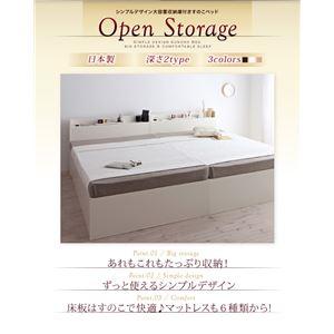 【送料無料】【代引不可】[組立設置]シンプルデザイン大容量収納庫付きすのこベッド【OpenStorage】オープンストレージ・ラージ【フレームのみ】シングルホワイト