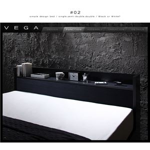 収納ベッドダブル【ボンネルコイルマットレス:ハード付き】ホワイト棚・コンセント付き収納ベッド【VEGA】ヴェガ