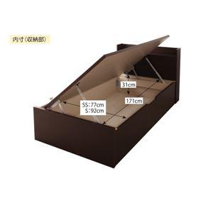 【組立設置】収納ベッドセミシングル【横開き】【CloryShort】【ボンネルコイルマットレス付】ダークブラウンラージショート丈ガス圧式跳ね上げ収納ベッド【CloryShort】クローリーショート【代引不可】