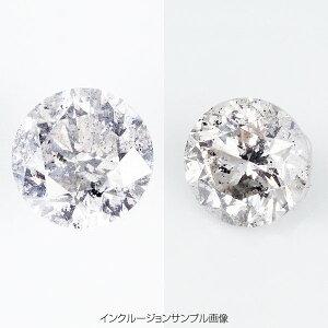 Pt900大粒0.7ctダイヤピアス(鑑別付)