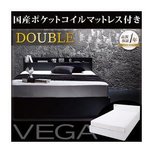 棚・コンセント付き収納ベッド【VEGA】ヴェガ【国産(日本製)ポケットコイルマットレス付き】ダブルブラック