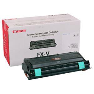 キヤノントナーカートリッジ型番:FX-V印字枚数:6000枚単位:1個