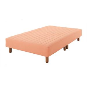 【送料無料】新・色・寝心地が選べる!20色カバーリングボンネルコイルマットレスベッド脚22cmシングルコーラルピンク