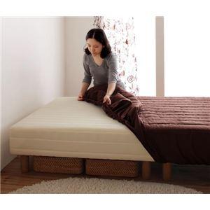 【送料無料】マットレスベッドシングル脚22cmコーラルピンク新・色・寝心地が選べる!20色カバーリングボンネルコイルマットレスベッドあす楽