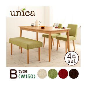 【送料無料】天然木タモ無垢材ダイニング【unica】ユニカ】ベンチタイプ4点セット[B](テーブルW150+カバーリングベンチ+チェア×2)【テーブル】ブラウン】【ベンチ】レッド(赤)【チェア】グリーン