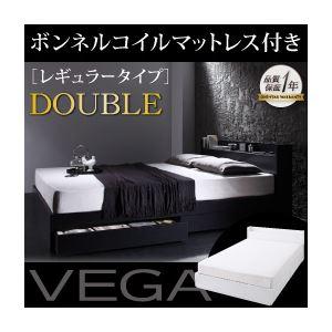 棚・コンセント付き収納ベッド【VEGA】ヴェガ【ボンネルコイルマットレス:レギュラー付き】ダブルホワイト