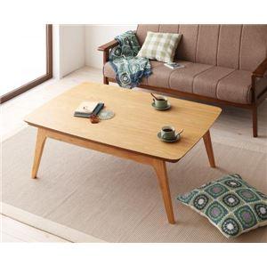 こたつテーブル長方形(105×75cm)オークナチュラル天然木オーク材北欧デザインこたつテーブル【Trukko】トルッコあす楽