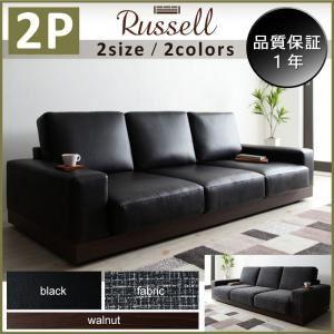 【送料無料】異素材MIXスタンダードローソファ【Russell】ラッセル2P(合皮)ブラック
