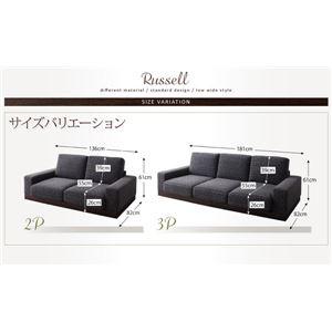 【送料無料】ソファー2人掛け(合皮)ブラック異素材MIXスタンダードローソファ【Russell】ラッセルあす楽