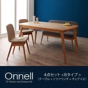 【代引不可】天然木北欧スタイルダイニング【Onnell】オンネル/4点セット[Bタイプ](テーブル+ソファベンチ+チェア×2)(ソファベンチカラー:グレー)(チェアカラー:ベージュ)【送料無料】