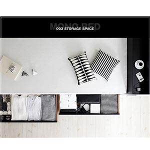 【送料無料】収納ベッドダブル【フレームのみ】ナカシロモノトーンモダンデザイン棚・コンセント付き収納ベッド【MONO-BED】モノ・ベッドあす楽