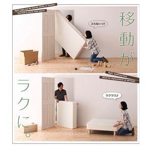 【送料無料】新・移動ラクラク!分割式ポケットコイルマットレスベッド脚30cm専用敷きパッドセットダブルアイボリー