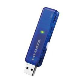 【クーポン配布中】アイ・オー・データ機器 USB3.0/2.0対応スタンダードUSBメモリー 「U3-STDシリーズ」 スケルトンブルー8GB U3-STD8G/B
