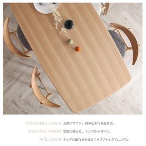 【代引不可】北欧デザイナーズダイニングセット【Cornell】コーネル/5点チェアミックス(テーブル、チェアA×2、チェアB×2)(チェアカラー:Aアイボリー+Bチャコールグレイ)【送料無料】