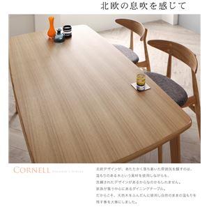 ダイニングセット5点チェアミックス(テーブル、チェアA×2、チェアB×2)【Cornell】Aアイボリー+Bチャコールグレイ北欧デザイナーズダイニングセット【Cornell】コーネル【代引不可】
