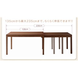 ダイニングセット4点セット(テーブル+チェア×2+ソファベンチ×1)【Gride】ブラウン【チェア】ブラウン+【ソファベンチ】ブラウンスライド伸縮テーブルダイニング【Gride】グライド【代引不可】
