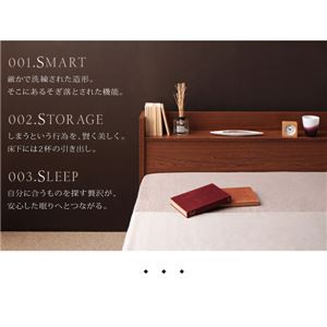 棚・コンセント付き収納ベッド【S.leep】エス・リープ【ポケットコイルマットレス:ハード付き】ダブルブラウン】アイボリー