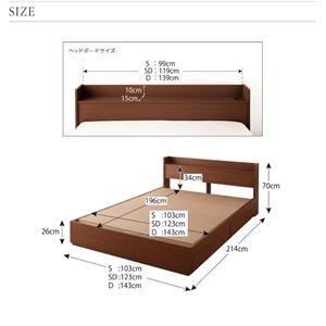 収納ベッドダブル【ポケットコイルマットレス:ハード付き】ブラウン棚・コンセント付き収納ベッド【S.leep】エス・リープ