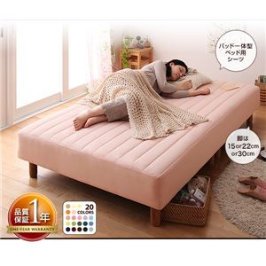 【送料無料】マットレスベッドセミダブル脚22cmフレッシュピンク新・色・寝心地が選べる!20色カバーリングボンネルコイルマットレスベッド