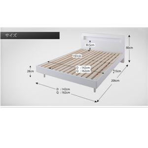 すのこベッドクイーン【Quartz】【ボンネルコイルマットレス:ハード付き】ダークブラウン棚・コンセント付きデザインすのこベッド【Quartz】クォーツ【代引不可】