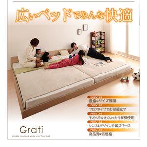 ずっと使える・将来分割出来る・シンプルデザイン大型フロアベッド【Grati】グラティーフレームのみワイドK220(フレームカラー:オークホワイト)【送料無料】