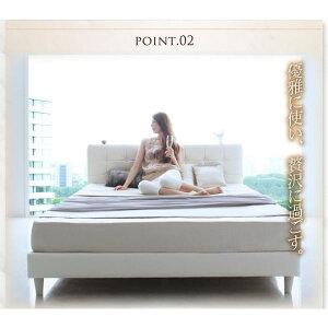 【送料無料】ベッドクイーン【ボンネルコイルマットレス:レギュラー付き】ホワイトモダンデザイン・高級レザー・大型ベッド【Strom】シュトローム【代引不可】