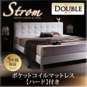 【送料無料】ベッドダブル【ポケットコイルマットレス:ハード付き】ホワイトモダンデザイン・高級レザー・大型ベッド【Strom】シュトローム【代引不可】