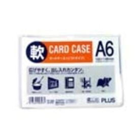 【スーパーセールでポイント最大44倍】(業務用30セット)プラス 再生カードケース ソフト A6 PC-306R