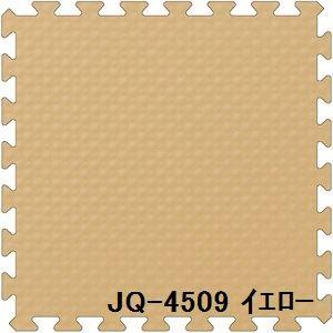 ジョイントクッションJQ-4540枚セット色イエローサイズ厚10mm×タテ450mm×ヨコ450mm】枚40枚セット寸法(2250mm×3600mm)