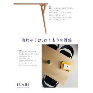 ダイニングセット5点セットB【ULALU】アイボリーモダンインテリアダイニング【ULALU】ウラル【代引不可】
