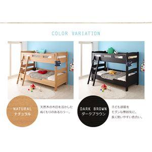 【送料無料】2段ベッド【カラーメッシュマットレス2枚付き】ナチュラル【ピンク2枚】ロータイプ木製2段ベッド【picueregular】ピクエ・レギュラー【代引不可】